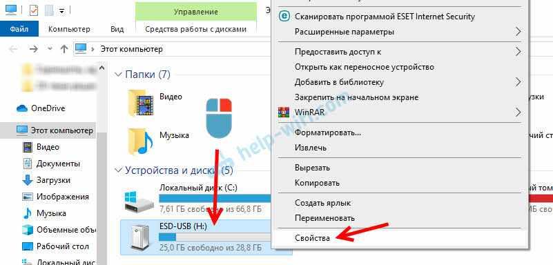 Файловая система флешки при подключении к телевизору