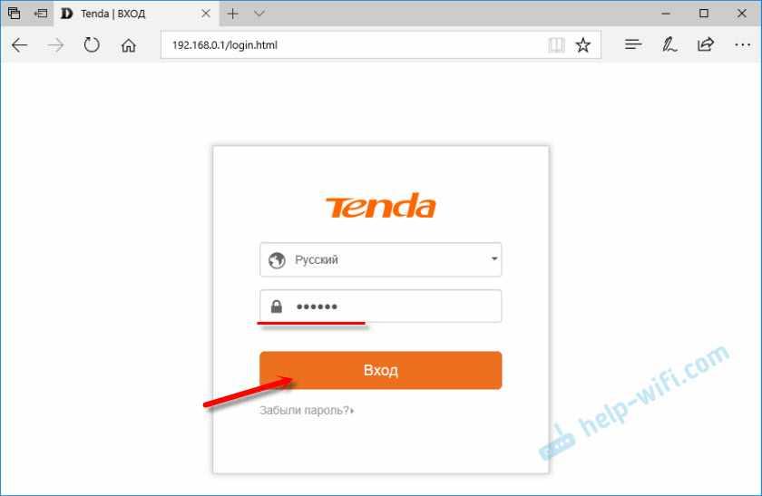 Авторизация в роутере Tenda F3