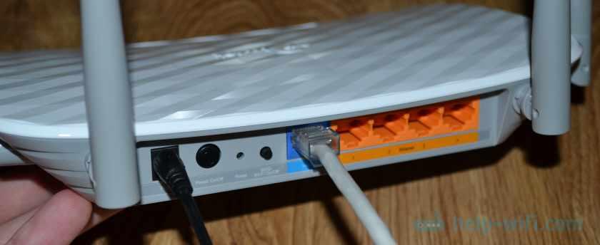 Подключение TP-Link Archer A5
