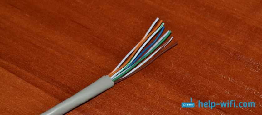 Сетевой кабель для роутера без инструмента