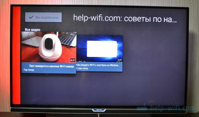 Просмотр YouTube на телевизоре Sony и Philips