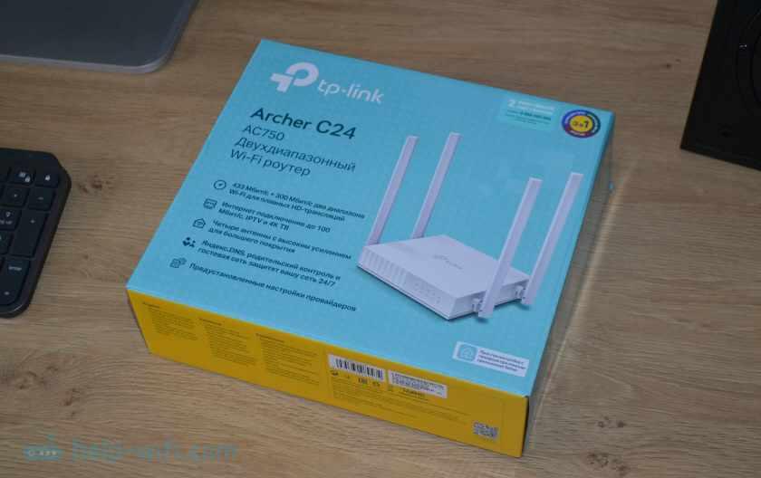 Упаковка TP-Link Archer C24