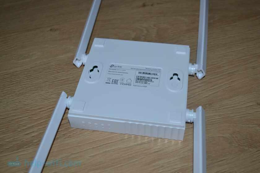 TP-Link Archer C24: вид снизу
