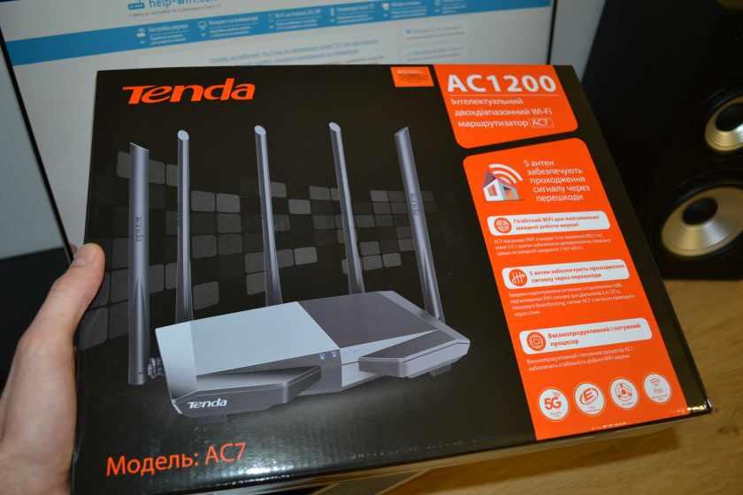 Упаковка Tenda AC7
