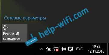 Пропал Wi-Fi после обновления к Windows 10
