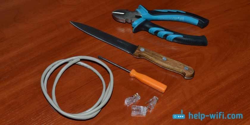 Инструменты и материалы для создания интернет кабеля своими руками