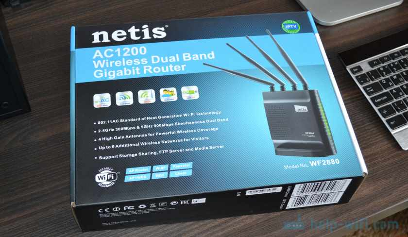 Netis WF2880