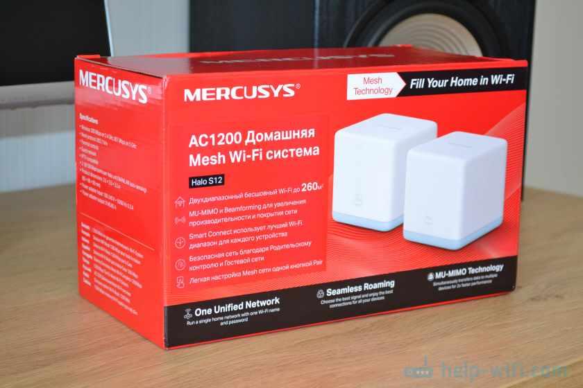Упаковка Mercusys Halo S12