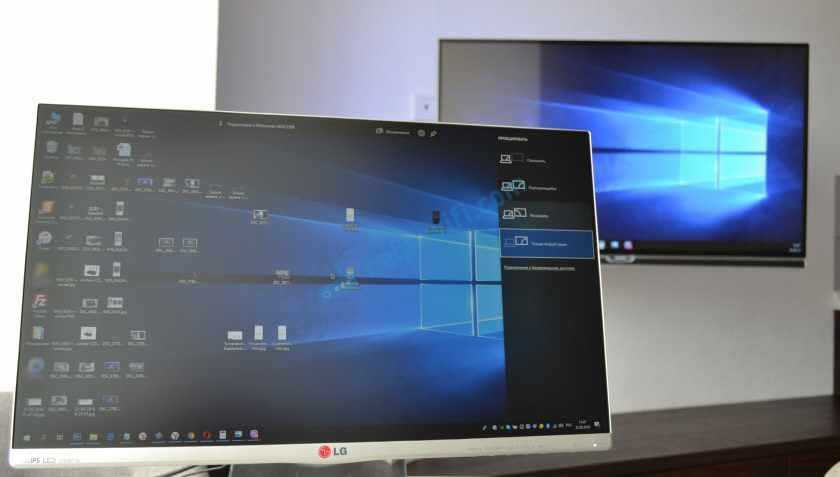 Соединение ноутбука Windows 10 с телевизором через адаптер MiraScreen (Miracast)