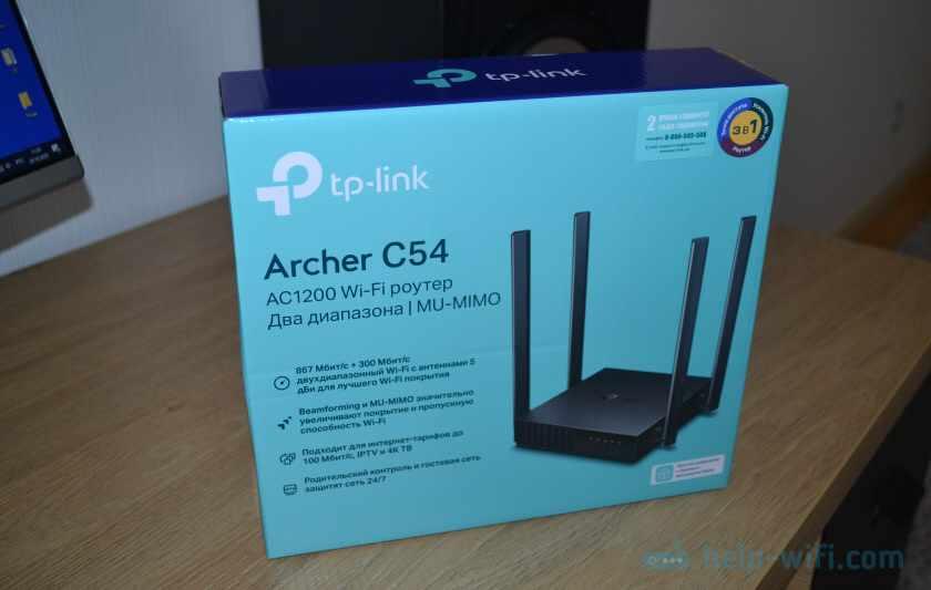 Упаковка TP-Link Archer C54