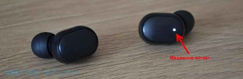 Индикатор на Redmi AirDots перед подключением