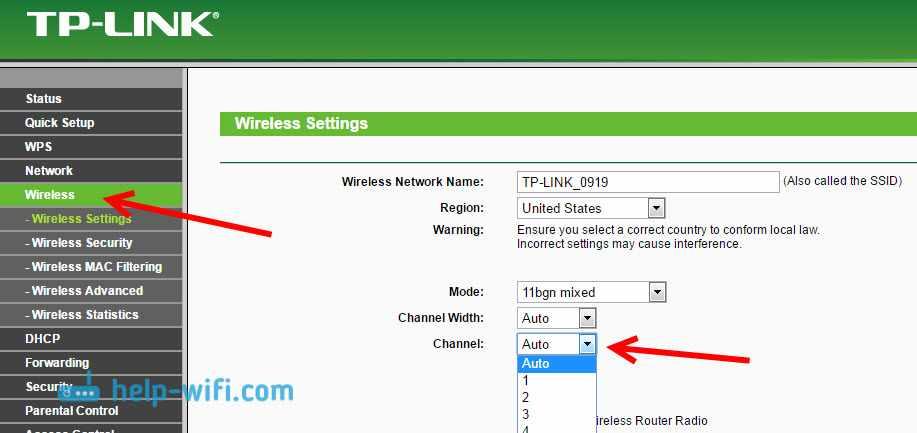 TP-LINK: смена канала при низкой скорости Wi-Fi сети