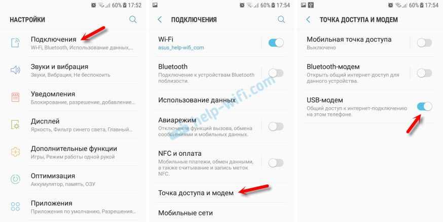Режим Wi-Fi адаптера на Android