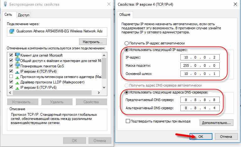 Настройки IP для Wi-Fi роутера Yota