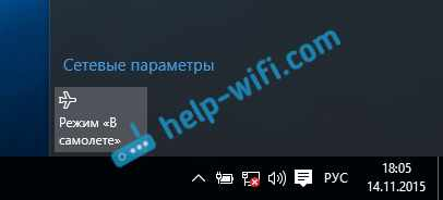 Проблемы с Wi-Fi в Windows 10