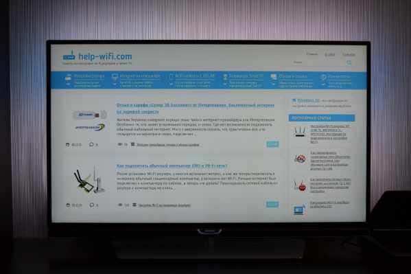Просмотр сайта в браузере телевизора