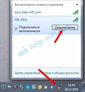 Подключение к Wi-Fi сети DIR-300A