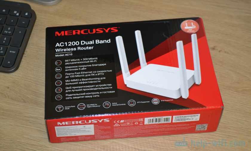 Упаковка Mercusys AC10