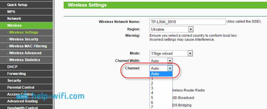 Смена канала при плохом покрытии Wi-Fi