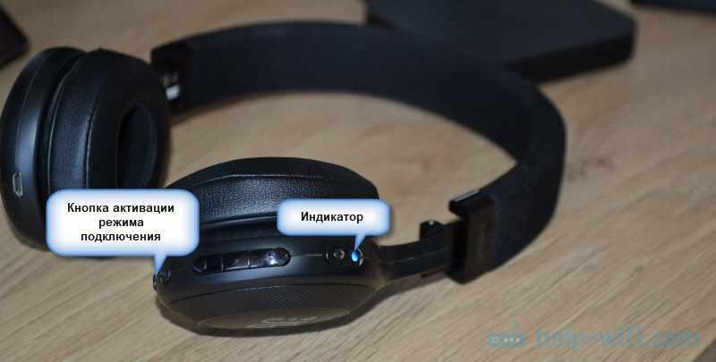 Подключение Bluetooth наушников или колонки к ТВ приставке Xiaomi Mi Box и TV Stick