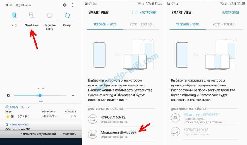 Подключение телефона Android к телевизору через MiraScreen/AnyCast