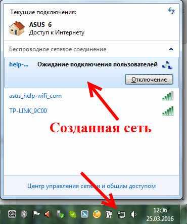 Подключение компьютер-компьютер в Windows 7, 8